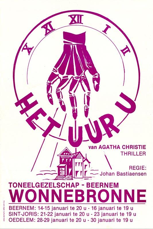 04_Affiche_Het Uur U_productie Wonnebronne_voorjaar 1983
