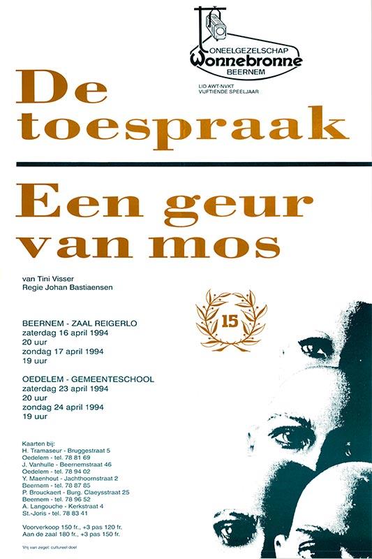 24_Affiche_De toespraak - Een geur van mos_productie Wonnebronne_voorjaar 1994