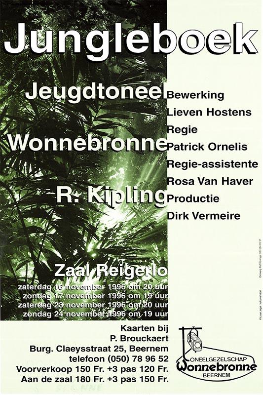27_Affiche_Jungleboek_productie jeugdtoneel Wonnebronne_najaar 1996
