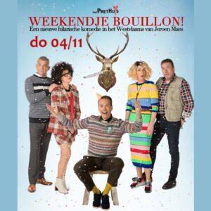 do 04112021 - Weekendje Bouillon - Het Prethuis